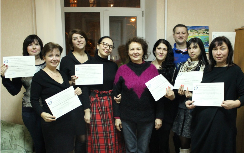certification_group_january